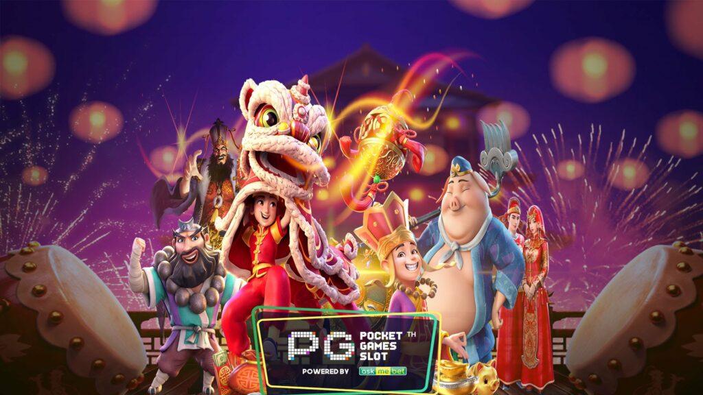 PG Slot กับเทคนิคการเล่น