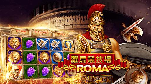 Roma Slot เกมสล็อตเด็ดมาแรง