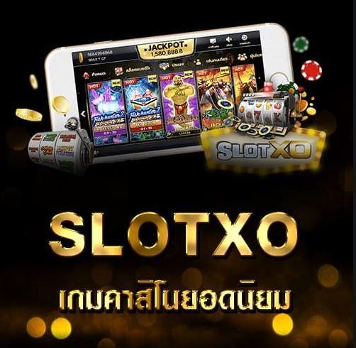 เล่นเกม Slotxo รับฟรีเครดิต 100