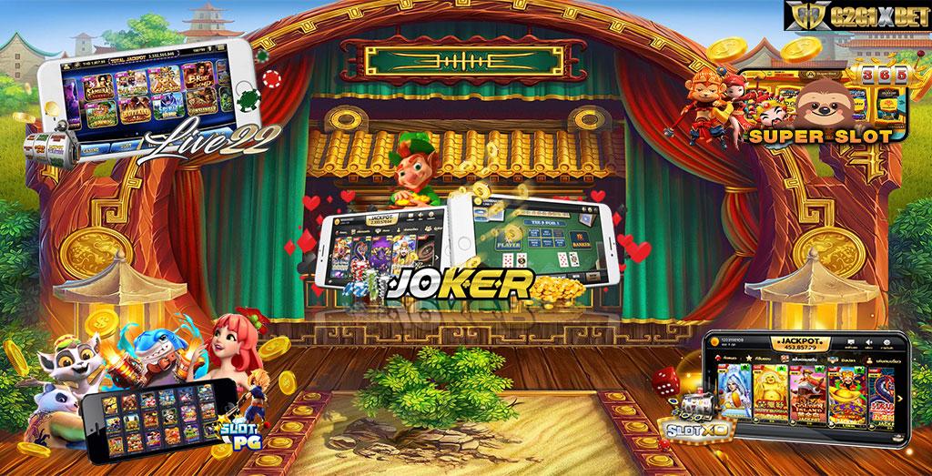เล่นเกม Slot666 ไม่พลาดเกมดีๆเกมน่าเล่นเเน่นอน