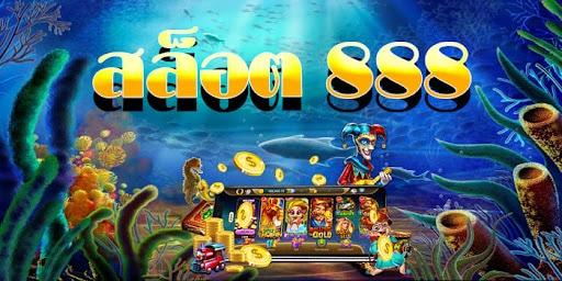 เกมน่าเล่น Slot888 รวมความสนุกมากมาย